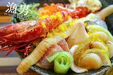 漁男和食漁夫料理
