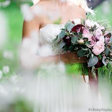 Wedding photographer Nikolay Polyakov (nikpolyakov). Photo of 19.06.2015