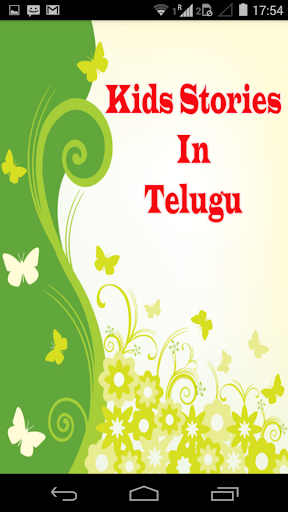 Kids Stories In Telugu-Offline