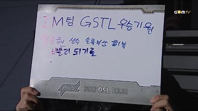 Photo: IM 우승기원 / 정중현 손목 회복