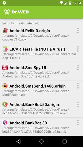 Anti-virus Dr.Web Light screenshot 5