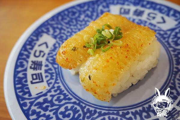 藏壽司全球旗艦店 台北車站 人氣爆棚高CP值 最美味迴轉壽司