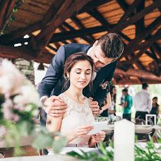 Wedding photographer Dmitry Naidin (Naidin). Photo of 04.03.2016