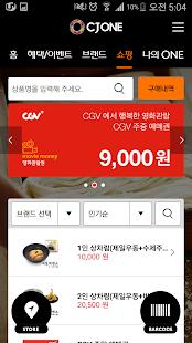 CJ ONE- screenshot thumbnail
