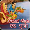 Chhath Pooja icon