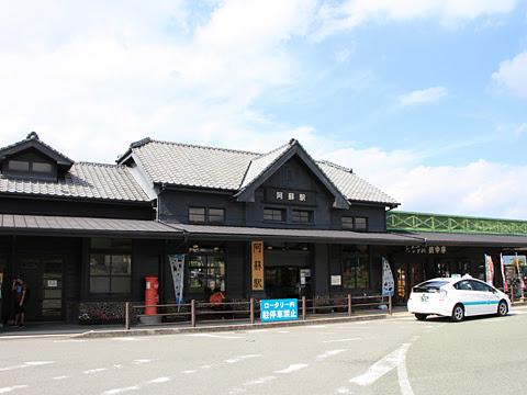 JR阿蘇駅_01 駅舎