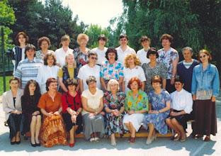 Photo: 1995-96