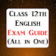 Class 12 English Exam Guide 2019 (CBSE Board) Download on Windows