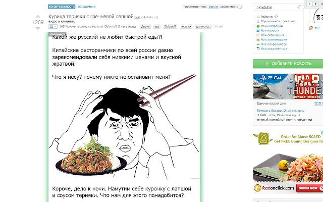 PikaZoom для pikabu.ru