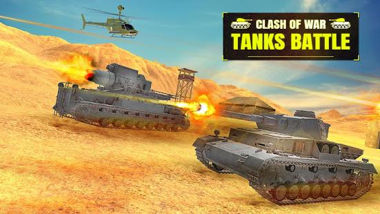 Столкновение танков_1