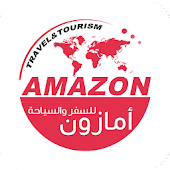 Amazon Travel