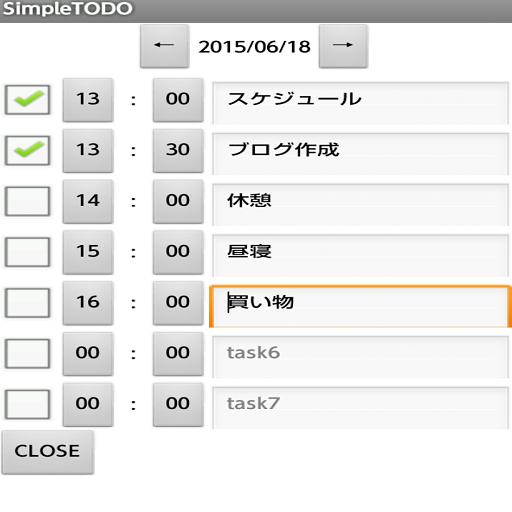 簡單To-Do 工具 App LOGO-硬是要APP