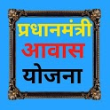 प्रधानमंत्री आवास योजना लिस्ट 60 राज्य की सुची icon