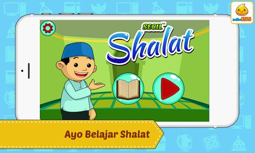 Belajar Shalat + Suara  screenshots 1