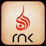 Risale-i Nur Icon