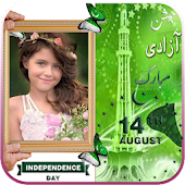 Jashne Azadi Mubarak Photo Frames