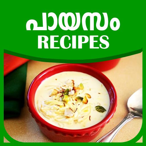 Payasam recipes in malayalam google playstore revenue download payasam recipes in malayalam forumfinder Choice Image
