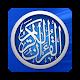 ابو بكر الشاطري القرأن الكريم كاملا بدون انترنت Download on Windows