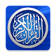 Download ابو بكر الشاطري القرأن الكريم كاملا بدون انترنت For PC Windows and Mac