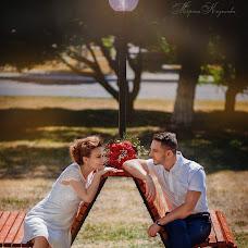 Wedding photographer Marina Kazakova (misesha). Photo of 24.06.2018
