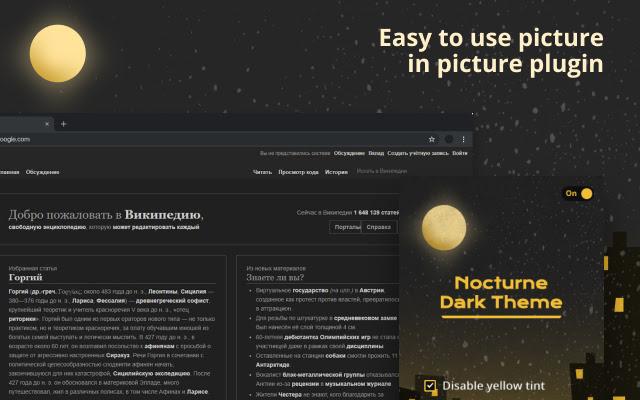 Nocturne dark theme