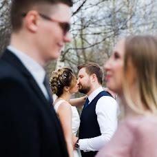 Wedding photographer Natalya Golenkina (golenkina-foto). Photo of 11.07.2018