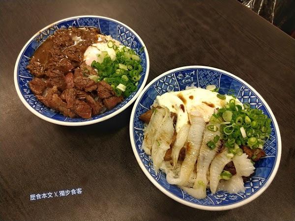旻哥古早味飯湯,古早味消夜也吃到炙燒比目魚,南高雄最牛的牛 B飯