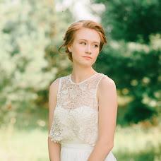 Wedding photographer Katya Kubik (ky-bik). Photo of 01.04.2016