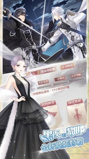 u5947u8ff9u6696u6696 6.1.0 screenshots 3