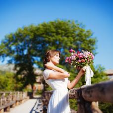 Wedding photographer Alie Bakhtishaeva (Aliephoto1). Photo of 24.07.2017