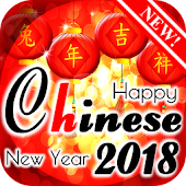 Chinese New Year Wishes 2018