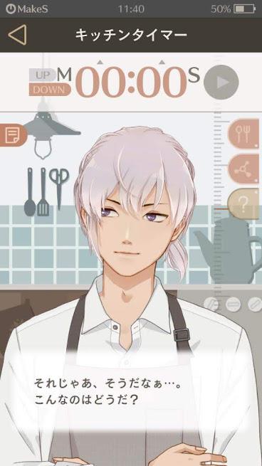 キッチンタイマーモード-sei-3