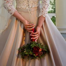 Wedding photographer Serafima Smirnova (dayforyou). Photo of 19.09.2018