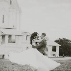 Wedding photographer Ekaterina Alduschenkova (KatyKatharina). Photo of 20.09.2017