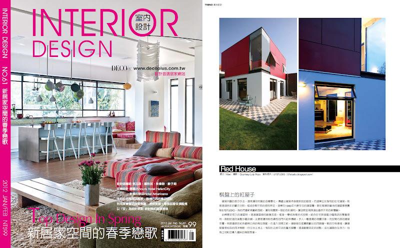 Photo: Interior Design Magazine / #61 / Taiwan / 2012 www.decomag.com.tw