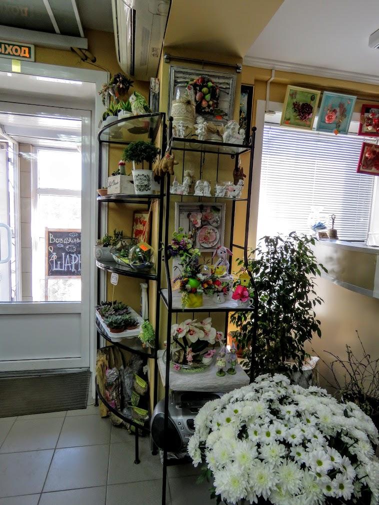 Магазин цветов целитель
