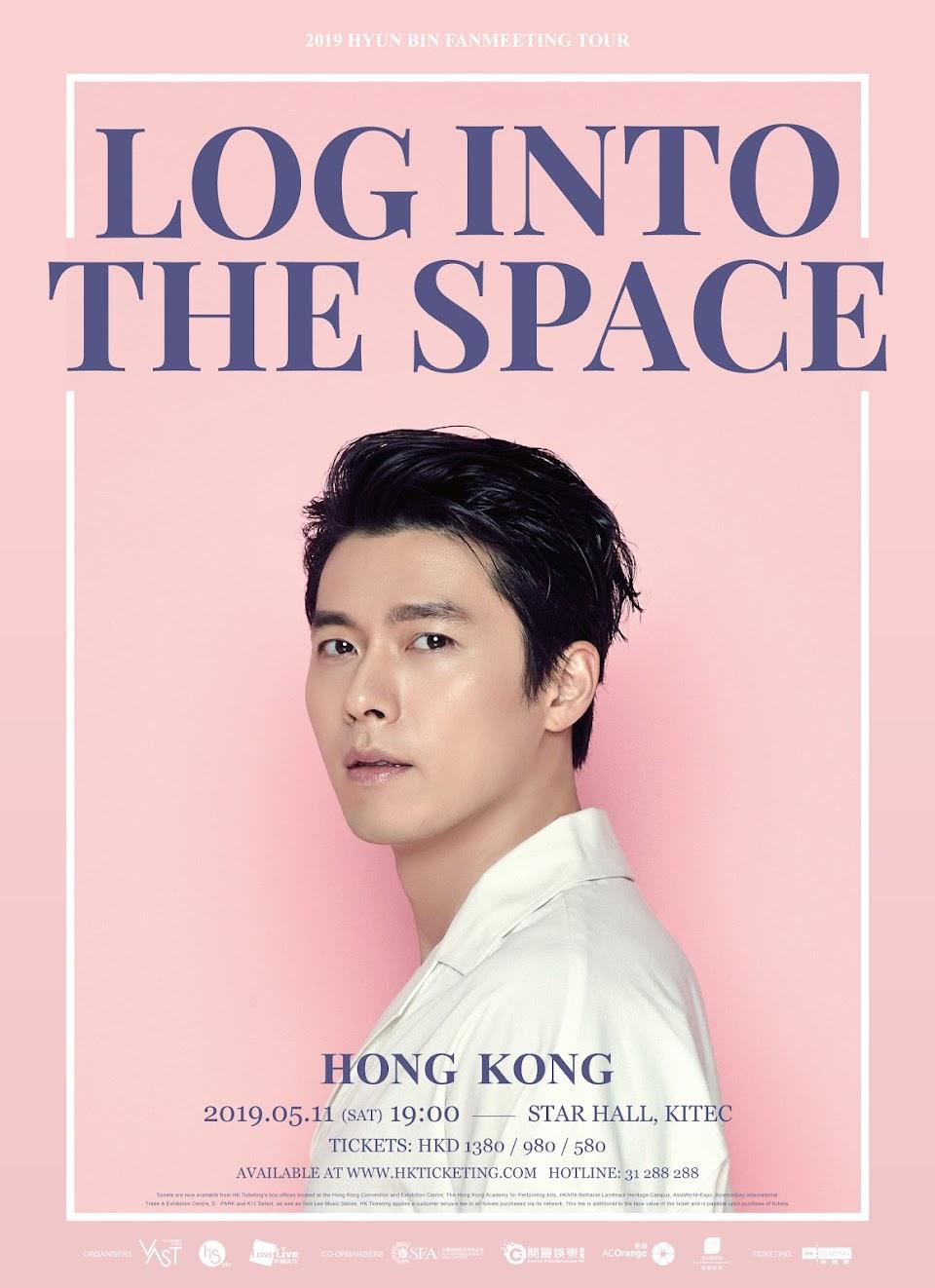Hyun Bin Hong Kong