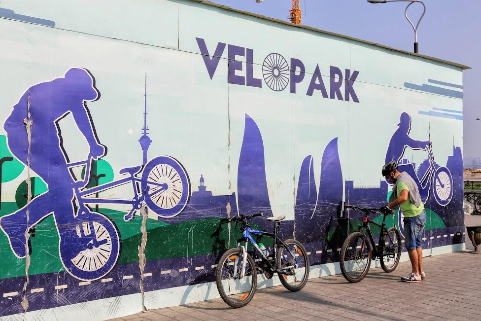 Baku, Baku Boulevard, VeloPark