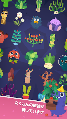 Pocket Plants - ウォーキング ゲーム、万歩計 ゲーム、歩数計 ゲームのおすすめ画像3