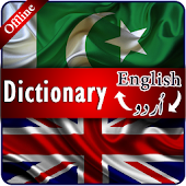Best Urdu to English Dictionary