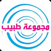 Tabib Group