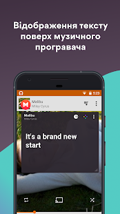 Musixmatch Lyrics Music Player Screenshot