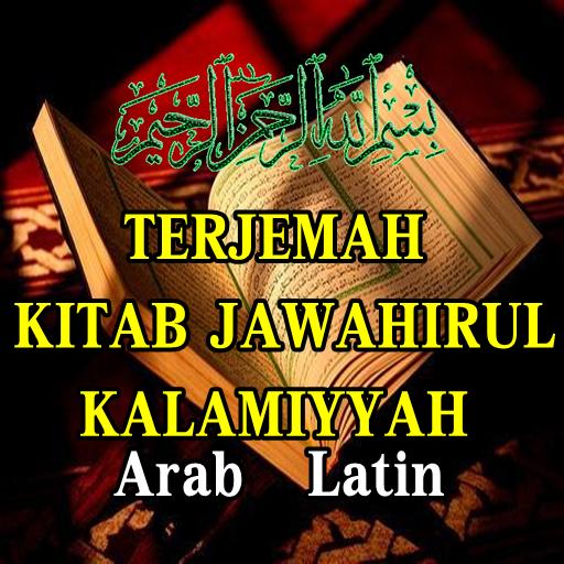 Kitab Tauhid Jawahirul Kalamiyyah Terjemah Appar På Google