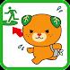 愛媛県避難支援アプリ ひめシェルター 【愛媛県公式】災害・防災情報をお届け - Androidアプリ