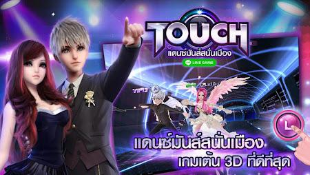 LINE Touch 1.0.19 screenshot 632556