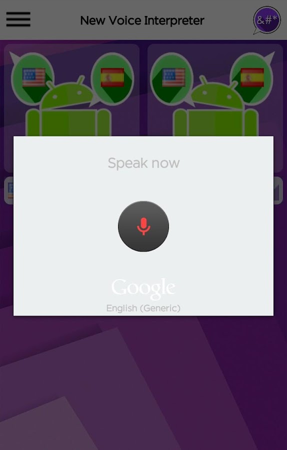 New Voice Interpreter- screenshot