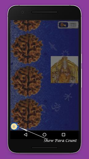 Mala - Prayer Beads image