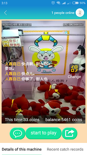 Claw Doll - Real Claw Machine Game 6.0 screenshots 2