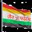 Jain Forum mobile app icon