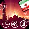 Iran Prayer Times icon